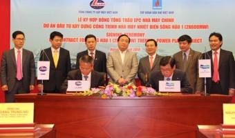 Đọc báo cùng Bạn: Ký kết hợp đồng EPC Nhà máy Nhiệt điện Sông Hậu 1